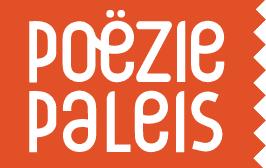 Het Poëziepaleis